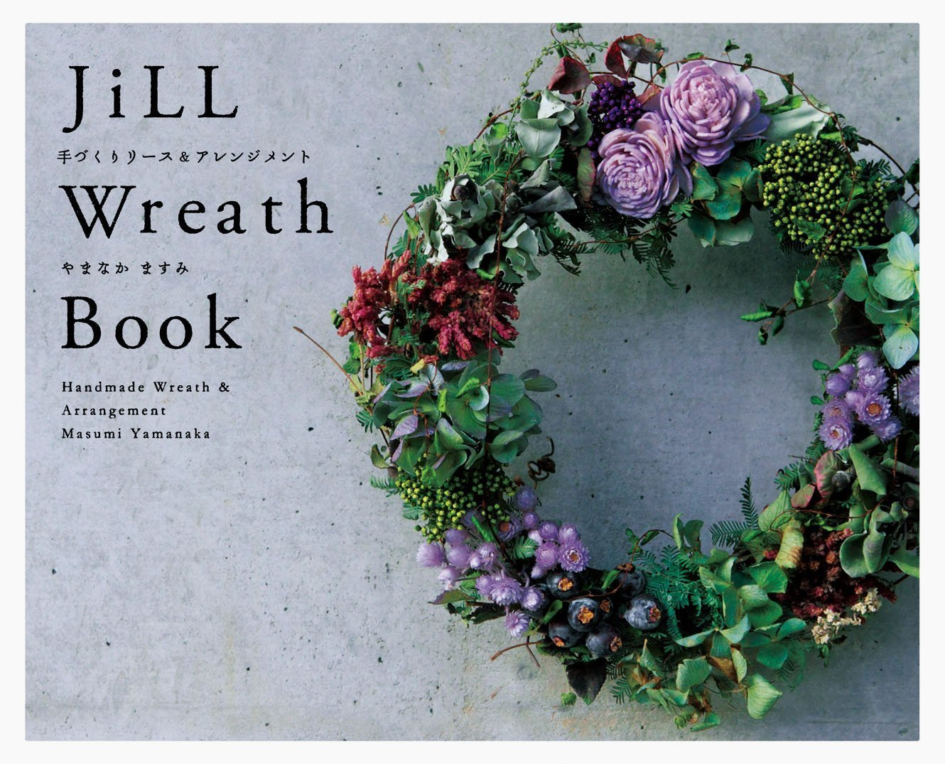 WreathBook.jpg